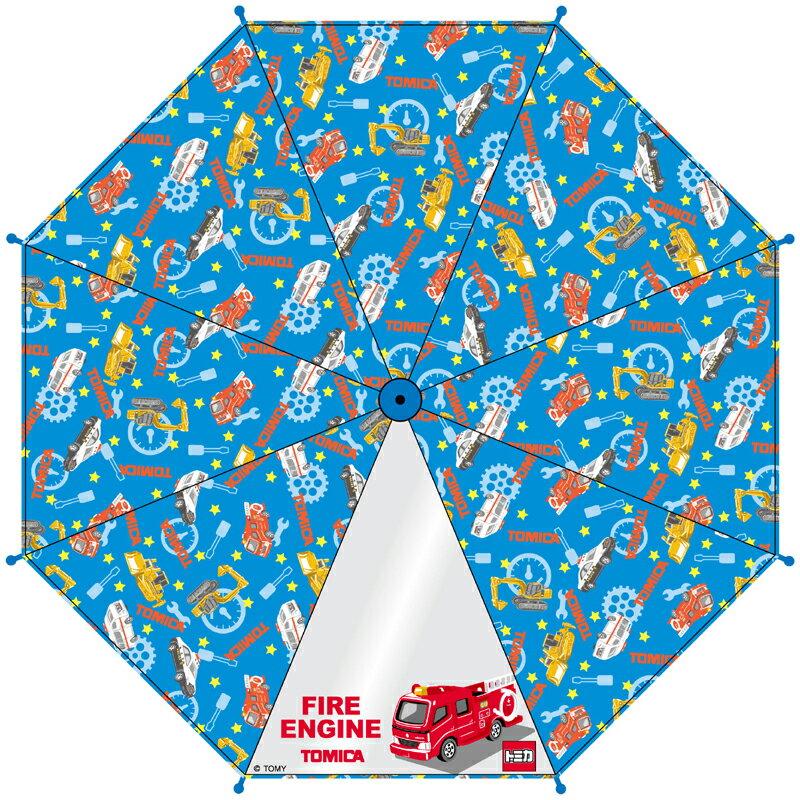 新商品 キッズ傘 トミカ シアンブルー 45cm キャラクターキッズ傘 長傘
