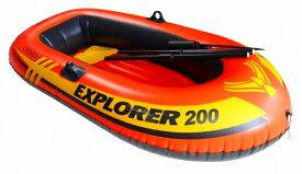 INTEX エクスプローラー200 ツーマンボート58331 二人乗り用 エアーボート 185×94