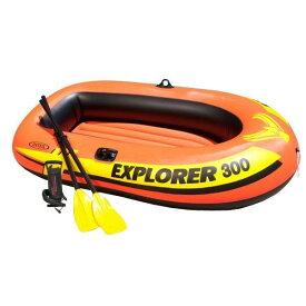 ≪2月下旬入荷≫INTEX エクスプローラー300 ボート58332 に三人乗り用 エアーボート 211×117×41cm
