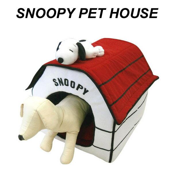 即納分あり!NEWスヌーピーペットハウス 折りたたみ室内用犬小屋・ペットベッド