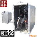 ヒラキ サイクルハウス 2S 【UV加工が施した高耐候性シートを採用】【自転車置き場 サイクルポート サイクル ガレージ…