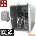 【送料無料】 サイクルハウス 2台用 自転車置き場 家庭用 自転車 雨よけ 盗難対策 錆 防止 収納 置場 【おしゃれ サイ…