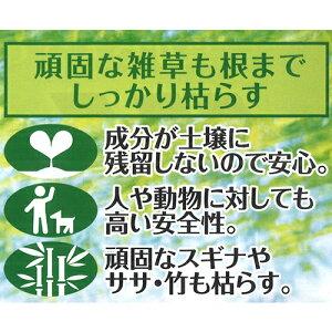 大成農材除草剤サンフーロン500mLSANF-500【20本セット】