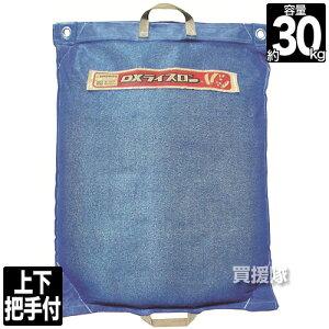 田中産業コンバイン袋DXライスロン(上下把手付)