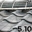 屋根瓦飛散防止用ネット[24畳] [サイズ:5m×10m]【家 マイホーム 瓦 屋根瓦 飛散 対策 防風ネット 防災 台風 強風 突…