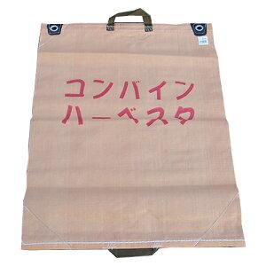コンバイン袋(両把手)【おしゃれ おすすめ】 [CB99]