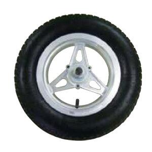 アルミス 325-8 アルミホイール(エアー) 【輪 タイヤ ホイル 車輪 tire インチ inch リヤカー リアカー マルチキャリー オプション品 交換 部品 消耗品 組み替え 組立て 販売】【おしゃれ おす