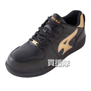 AIR WALK 軽量プロテクティブスニーカー ローカット ブラック×ゴールド 27.0cm AW-610 [カラー:ブラック×ゴールド] 【安全靴 作業靴 作業安全靴 安全シューズ セーフティスニーカー セーフティー