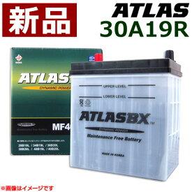 アトラス バッテリー[ATLAS] 30A19R 【atlas カーバッテリー 価格】【おしゃれ おすすめ】 [CB99]