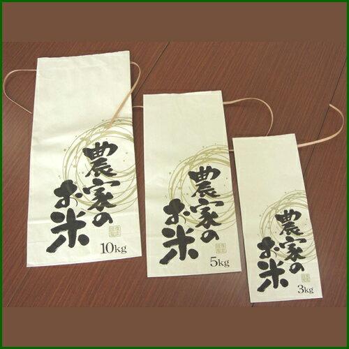 第一ビニール 米袋10kg用 笹紙抗菌タイプ 10枚【おしゃれ おすすめ】 [CB99]