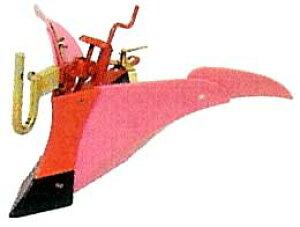 ホンダ 一輪管理機FR316 FR716用 ピンク 培土器(尾輪付) 10926【耕耘機 耕運機 耕うん機 アタッチメント 管理機 作業機 培土機】【おしゃれ おすすめ】 [CB99]