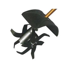 カーツ 分割式刈払機 UPH270用 カルチアタッチ [25.4cc] (草刈機 刈払機)【おしゃれ おすすめ】 [CB99]