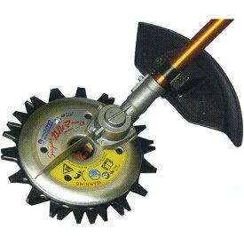 カーツ 分割式刈払機 UPH270用 カルマーアタッチ [25.4cc] (草刈機 刈払機)【おしゃれ おすすめ】 [CB99]