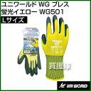 ユニワールド 手袋 WG ブレス 蛍光イエロー Lサイズ WG501 [カラー:蛍光イエロー] [サイズ:L] 【手袋 ガーデニング 庭 グローブ 農作業 園芸用 ガーデニング ガーデン ツール 用品