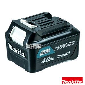 マキタ 10.8V-4.0Ah リチウムイオンバッテリー スライド式 BL1040B 【充電式 バッテリー式 電動 バッテリー 交換品 オプション 替え 工具 diy 充電池】【おしゃれ おすすめ】[CB99]