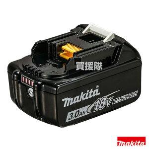 マキタ 18V-3.0Ah リチウムイオンバッテリー [残容量表示/自己故障診断] BL1830B 【充電式 バッテリー式 電動 バッテリー 交換品 オプション 替え 工具 diy 充電池 純正 バッテリー 新品 makita 正規