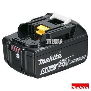 マキタ 18V-6.0Ah リチウムイオンバッテリー [残容量表示/自己故障診断] BL1860B 【充電式 バッテリー式 電動 バッテリー 交換品 オプション 替え 工具 diy 充電池 純正 バッテリー 新品 makita 正規