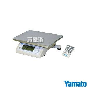 YAMATO(大和製衡) 音声ランク選別機 30kg ランクNAVI2 リモコン付 UDS-1VN-R2-30 【検定付きはかり デジタル 上皿 はかり 秤 ひょう量 ランク別 選別作業 組み合わせ機能 定量詰め作業 業務用 いち