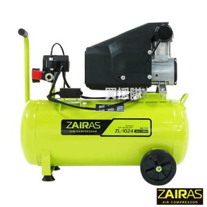 ZAIRAS(ザイラス) エアーコンプレッサー オイルレス 24L ZL-1024 【エアコンプレッサー エア工具 オイルフリー 塗装 空気 オイルフリー 100V エアーコンプレッサー 家庭用 選び方 自転車 自動車