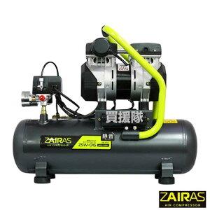 ZAIRAS(ザイラス) エアーコンプレッサー 静音 オイルレス 15L ZSW-D15 【電動 エアー コンプレッサー エアコンプレッサー 低騒音型 オイルフリー 100V 工具 DIY ホビー 塗装 空気入れ タイヤ 車 バ