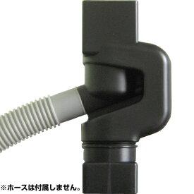 雨水タンク用 雨水取水用継手 (角といタイプ)【おしゃれ おすすめ】 [CB99]