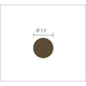 【ポイント10倍】ナカニシ サンドペーパーディスク(100枚入)粒度#80 基材:布 外径11mm 64112 【DIY 工具 TRUSCO トラスコ 】【おしゃれ おすすめ】[CB99]