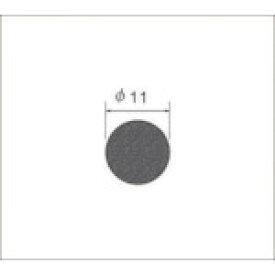 【ポイント10倍】ナカニシ サンドペーパーディスク(100枚)粒度1500 基材:紙 外径11mm 64140 【DIY 工具 TRUSCO トラスコ 】【おしゃれ おすすめ】[CB99]