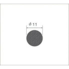 【ポイント10倍】ナカニシ サンドペーパーディスク(100枚入) 粒度180 基材:紙(乾式用) 外径11mm 64203 【DIY 工具 TRUSCO トラスコ 】【おしゃれ おすすめ】[CB99]