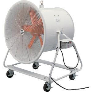 【ポイント10倍】スイデン 送風機 どでかファン ハネ径φ710 SJF-700A-3 【DIY 工具 TRUSCO トラスコ 送風機 業務用 大型 強力 循環 ファン サーキュレーター 扇風機 送風 トンネル 工事 換気 】【お