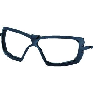 【ポイント10倍】UVEX 一眼型保護メガネ フィオスCB(ガードフレーム) 9192003 【DIY 工具 TRUSCO トラスコ 】【おしゃれ おすすめ】[CB99]