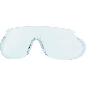 【ポイント10倍】UVEX 一眼型保護メガネ ウベックス スカイパー 9195255 9195255 【DIY 工具 TRUSCO トラスコ 】【おしゃれ おすすめ】[CB99]