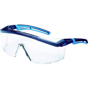 【ポイント10倍】UVEX 一眼型保護メガネ アストロスペック 2.0 CB 9064276 【DIY 工具 TRUSCO トラスコ 】【おしゃれ おすすめ】[CB99]