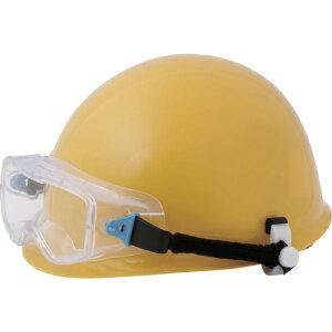【ポイント10倍】ミドリ安全 ゴーグル型 保護メガネ ヘルメット取付式 VG-502F SPG VG-502F-SPG 【DIY 工具 TRUSCO トラスコ 】【おしゃれ おすすめ】[CB99]