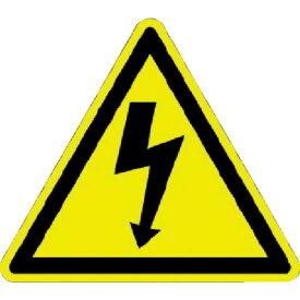 【ポイント10倍】パンドウイット ISO警告ラベル 感電注意 (100枚入) PESW-A-1Y 【DIY 工具 TRUSCO トラスコ 】【おしゃれ おすすめ】[CB99]