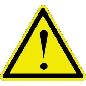 【ポイント10倍】パンドウイット ISO警告ラベル 危険地域 (100枚入) PESW-B-9Y 【DIY 工具 TRUSCO トラスコ 】【おしゃれ おすすめ】[CB99]