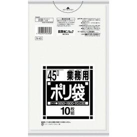 【ポイント10倍】サニパック N-43Nシリーズ45L透明 10枚 N-43-CL 【DIY 工具 TRUSCO トラスコ 業務用 ポリ袋 大型 収納 ゴミ袋 45リットル ビニール袋 45l 透明 】【おしゃれ おすすめ】[CB99]