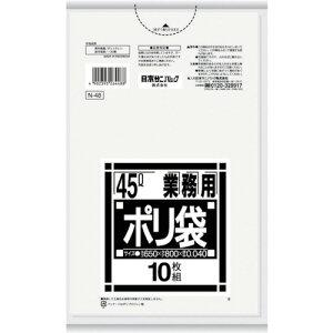 【ポイント10倍】サニパック N-4845L厚口透明 10枚 N-48-CL 【DIY 工具 TRUSCO トラスコ 業務用 ポリ袋 大型 収納 ゴミ袋 45リットル ビニール袋 45l 透明 】【おしゃれ おすすめ】[CB99]
