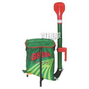 ヤマト農磁 肥料散布器 グリーンサンパー タイプC 【ヤマト農磁 肥料散布器 グリーンサンパー タイプC】【おしゃれ おすすめ】[CB99]