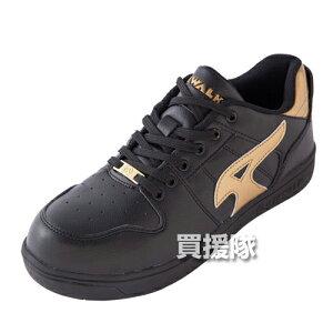 AIR WALK 軽量プロテクティブスニーカー ローカット ブラック×ゴールド 25.0cm AW-610 [カラー:ブラック×ゴールド] 【安全靴 作業靴 作業安全靴 安全シューズ セーフティスニーカー セーフティー