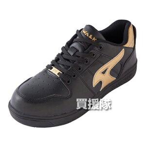 AIR WALK 軽量プロテクティブスニーカー ローカット ブラック×ゴールド 25.5cm AW-610 [カラー:ブラック×ゴールド] 【安全靴 作業靴 作業安全靴 安全シューズ セーフティスニーカー セーフティー