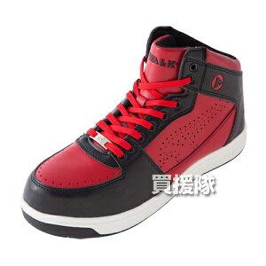 AIR WALK 軽量プロテクティブスニーカー ハイカット レッド×ブラック 25.0cm AW-650 [カラー:レッド×ブラック] 【安全靴 作業靴 作業安全靴 安全シューズ セーフティスニーカー セーフティーシュ