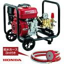 【送料無料】ホンダ エンジン式 高圧洗浄機 WS1513 [196cc] 【家庭用 高圧洗浄機 エンジン式 大掃除 洗車 外壁 火山灰…
