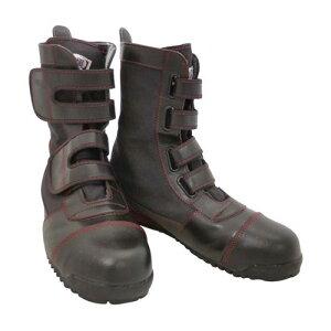 おたふく手袋 安全靴 ファイヤーホーク 25.0cm JW-675 [サイズ:25.0cm] 【鋼鉄製先芯 JIS規格S級 保護具 環境 安全 用品 安全靴 セーフティ 天然ゴム】【おしゃれ おすすめ】[CB99]
