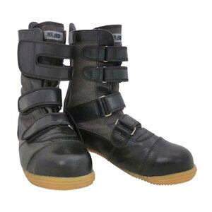 おたふく手袋 安全靴 黒鳶(先丸) 24.0cm JW-685 [サイズ:24.0cm] 【鋼鉄製先芯 JIS規格S級 保護具 環境 安全 用品 安全靴 セーフティ 天然ゴム】【おしゃれ おすすめ】[CB99]