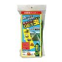 虫とりシート(シール)吊るしてGET虫ミニ(50枚入り) GT-003 【おしゃれ おすすめ】 [CB99]