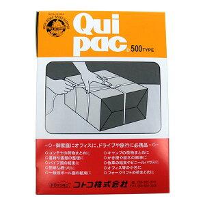 コトコ株式会社 クイパック [梱包(バンド・ストッパー・カッター)セット] #500 K-0090 【コトコ KOTOKO クイパック #500 梱包 梱包資材 バンド ストッパー カッター セット 荷造り 荷づくり 紐 ヒ