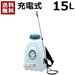 【送料無料】マキタ 充電 噴霧器15L MUS153DSH [14.4V パワ軽バッテリ・充電器付] 【噴霧器 噴霧 噴霧機 防除機 動力噴霧器 動墳】【おしゃれ おすすめ】 [CB99]
