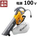 リョービ(RYOBI) 手持ち式 電動ブロワーバキューム RESV-1000 [吸込仕事率:低速67W・高速131W][ダストバッグ容量25…