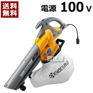 リョービ(RYOBI) 手持ち式 電動ブロワーバキューム RESV-1000 [吸込仕事率:低速67W・高速131W][ダストバッグ容量25L] 【ブロワ ブロア ブロアー ブロワー ダスト 枯葉 落ち葉 落葉 吹き飛ばし 火