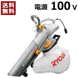 リョービ(RYOBI) 手持ち式 電動ブロワーバキューム RESV-1500 [吸込仕事率:低速100W・高速175W][ダストバッグ容量35L] 【ブロワ ブロア ブロアー ブロワー ダスト 枯葉 落ち葉 落葉 吹き飛ばし 火